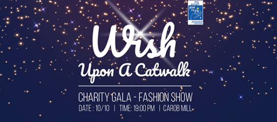 EDT supported the outstanding Charity Gala Fashion Show 'Wish Upon A Catwalk'